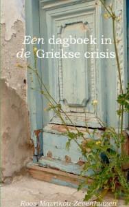 Een dagboek in de Griekse crisis