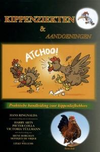 Kippenziekten en aandoeningen