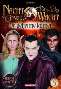 Nachtwacht : leesboek 5 - De Geheime Kamer