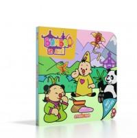 Bumba : kartonboek - Bumba in Azië