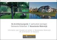 De Architectuurguide / Gemeente Rotterdam Nesselande Waterwijk