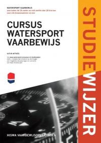 Studiewijzer watersport vaarbewijs