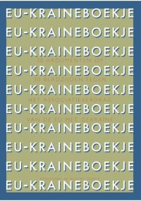 10 stuks EU-kraineboekje (978-94-92161-12-3) in 1 pakket