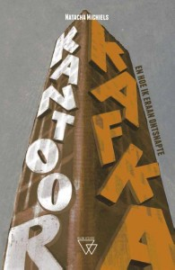Kantoor Kafka
