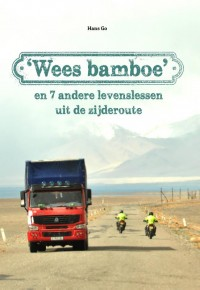 'Wees bamboe'