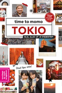 time to momo Tokio + ttm Dichtbij 2020