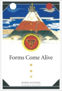 Forms Come Alive