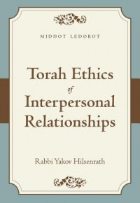 Torah Ethics of Interpersonal Relationships