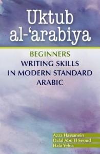 Uktub Al-'Arabiya