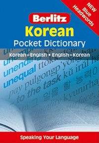 Berlitz Korean Pocket Dictionary